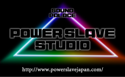 パワースレイブスタジオ/POWER SLAVE STUDIO/音楽スタジオ/練習スタジオ