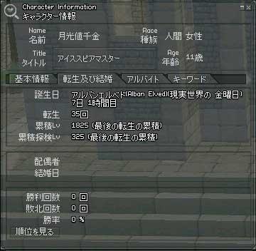 skill3.jpg