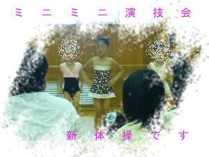 2008_0713アルバム0185