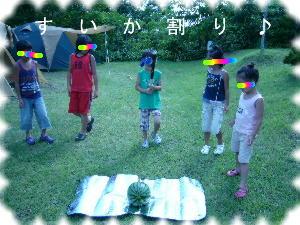 2008_0720アルバム0219