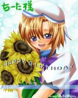 080708_Birthday.jpg