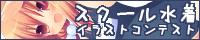 006_suku_b200_1.jpg