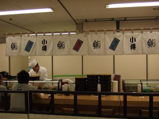 北海道物産展_2_080505