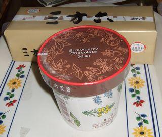 北海道物産展_3_080505