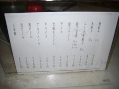 ホワイト餃子_2_080613