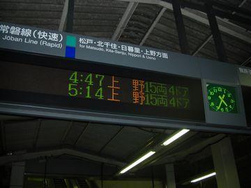 広島1_080809