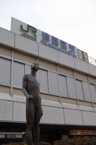 津田沼_080413