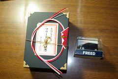 FREED_080607