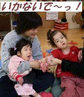 2006-04-07-0.jpg