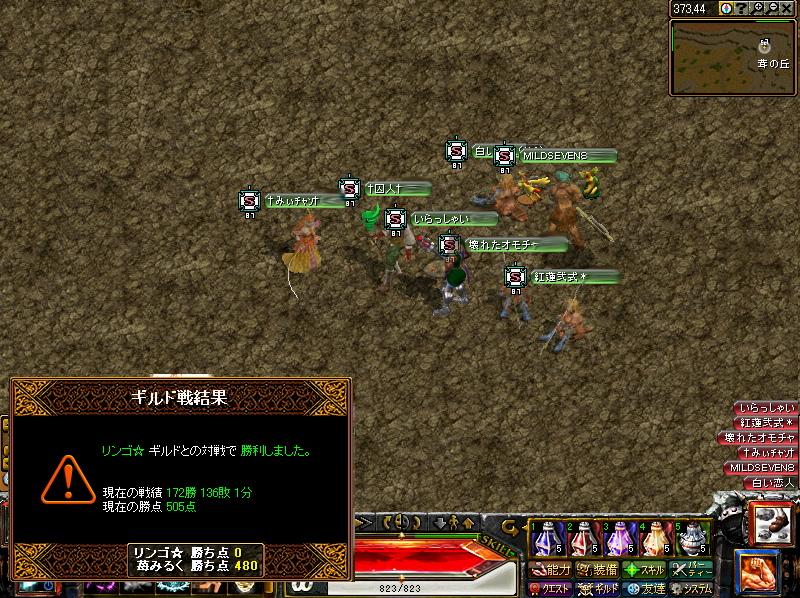 7gatu1nichi.jpg