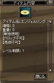 bs5.jpg