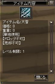 bs6.jpg