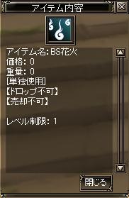bsg4.jpg