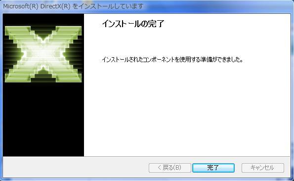 directx2.jpg