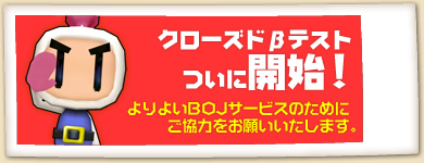 top_banner_080514.jpg