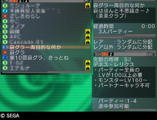 PSU062802.jpg