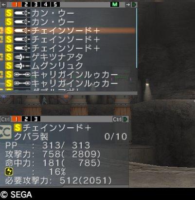 PSU073103.jpg