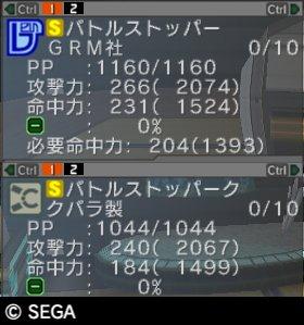 psu20080604_130411_000.jpg