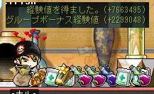 5.8.10