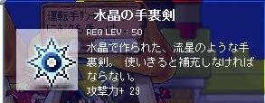 6・13・9