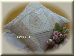 P1110934ブログ