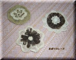 P1120030ブログ