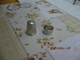 P1120039ブログ