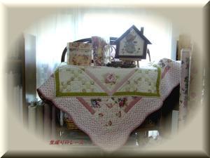P1120114ブログ