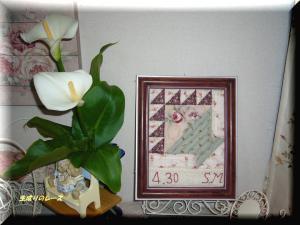 P1120303ブログ