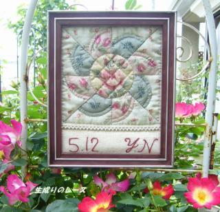 P1120454ブログ
