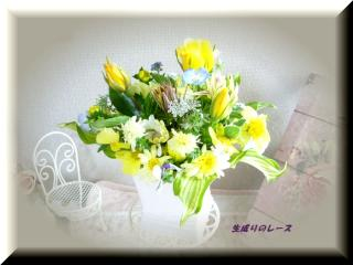 P1120509ブログ