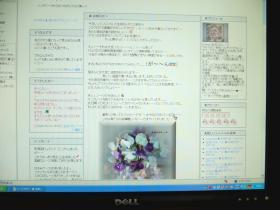 P1120516ブログ