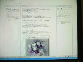 P1120517ブログ