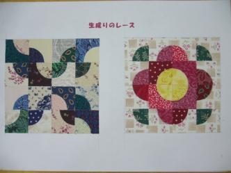 P1120671パターン