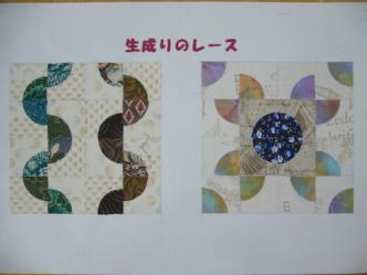 P1120672パターン