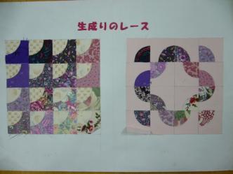 P1120673パターン
