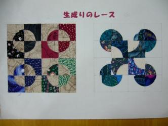 P1120674パターン