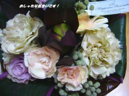 P1120734花