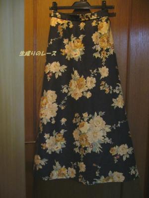 P1120765スカート