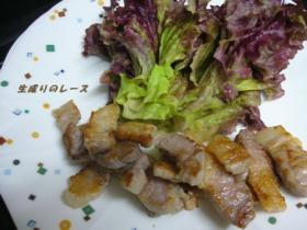 P1120711晩御飯