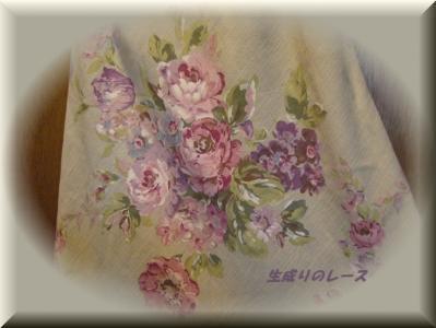 P1120832スカート