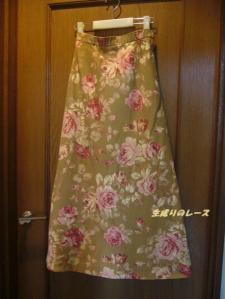 P1120830スカート