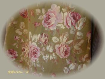 P1120831スカート
