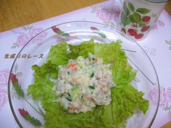 P1120703晩御飯