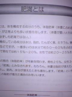 20080502045013.jpg