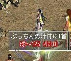 20-1-13-4.jpg