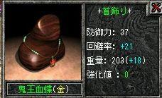 20-1-13-5.jpg