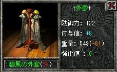 20-1-21-4.jpg