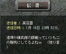 20-1-31-1.jpg