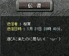 20-1-31-3.jpg